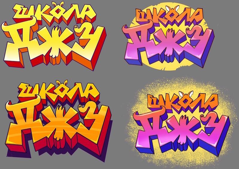 3dzhu_logo_process