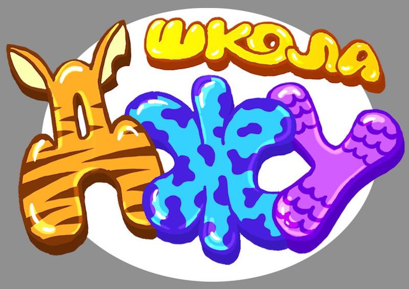 4dzhu_logo_process
