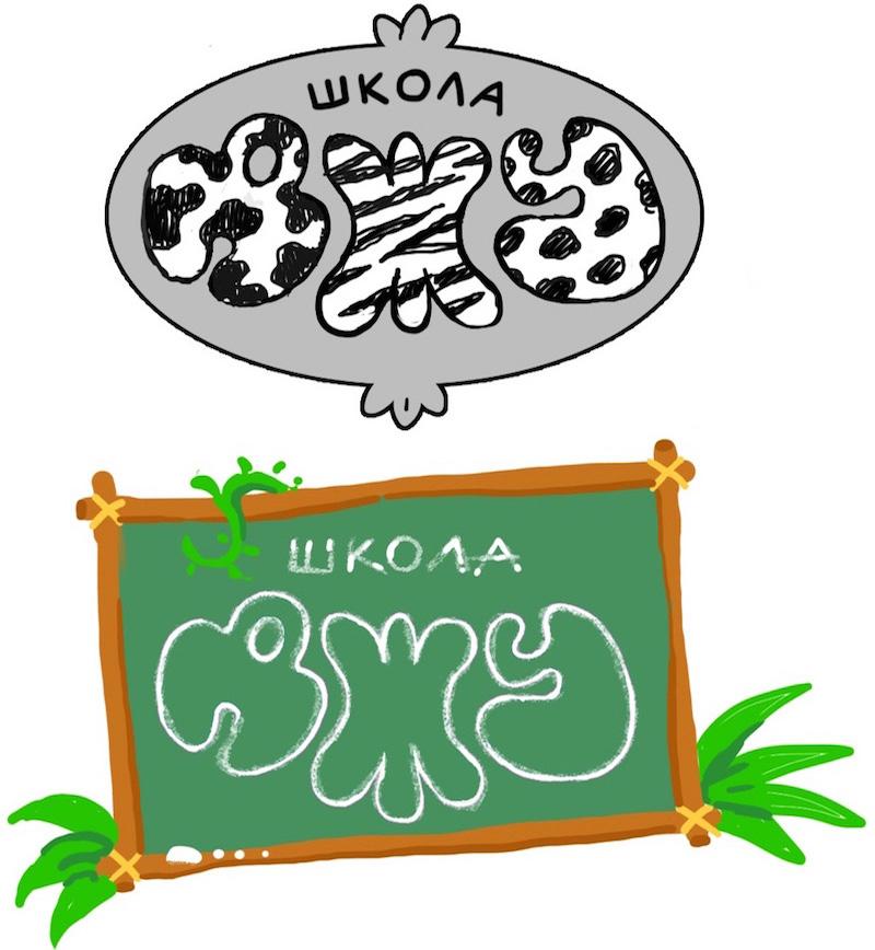 6dzhu_logo_process