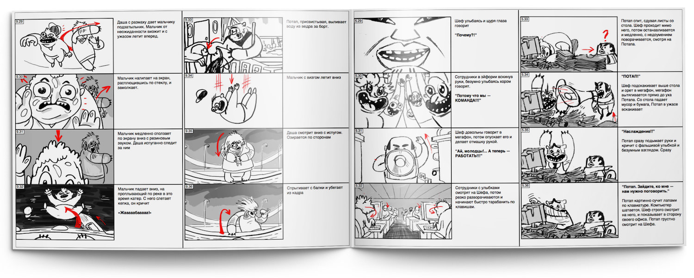 kosolap-storyboard2