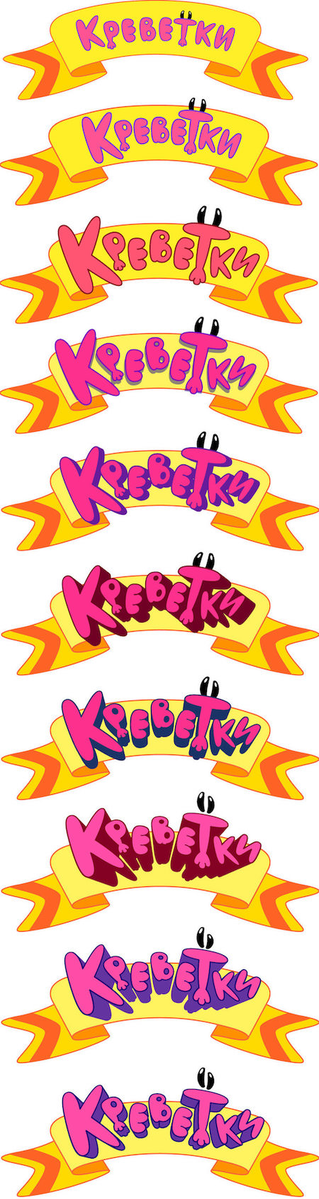 Копия Logo 2