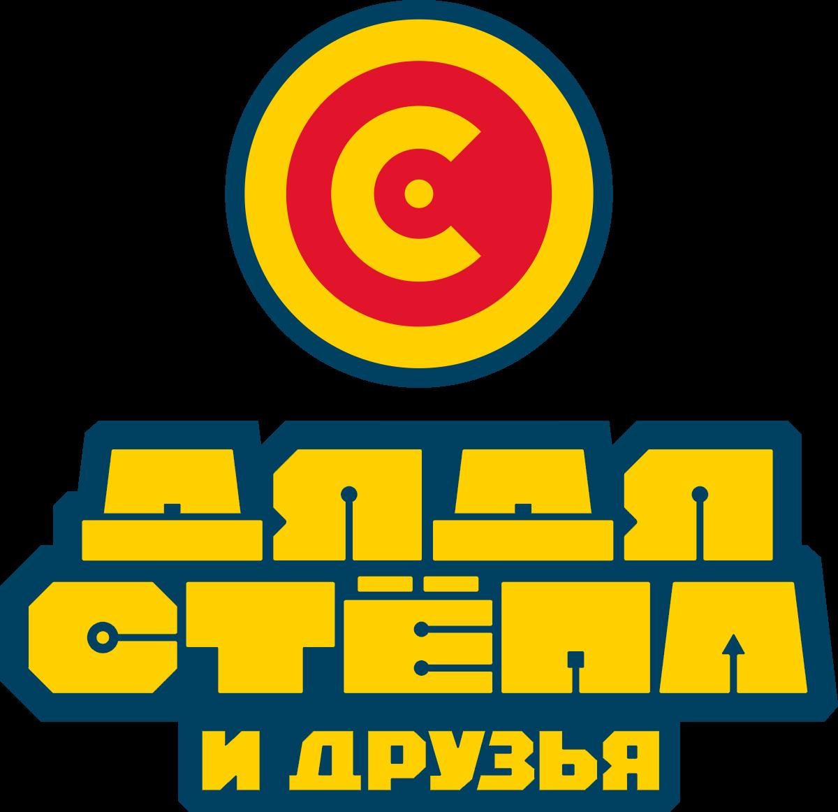 stepa_logo